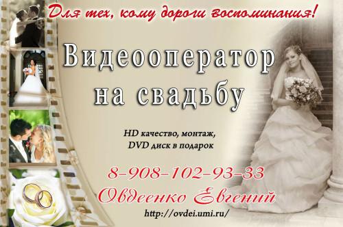 Moya reklama 2015