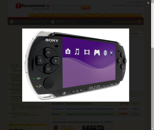 Продам Sony PS2,PSP.