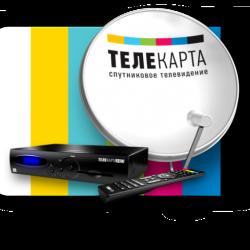 TELECARD_PACKSHOT-1024x576